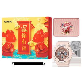 """卡西欧手表 G-SHOCK 2020鼠年限量礼盒(""""鼠来富贵""""定制款手表+""""鼠兆丰年""""定制款词典 / """"灵鼠送福""""定制款手表+""""瑞鼠运财""""定制款词典)GMA-S120MF-4APR+E-R300 PK"""