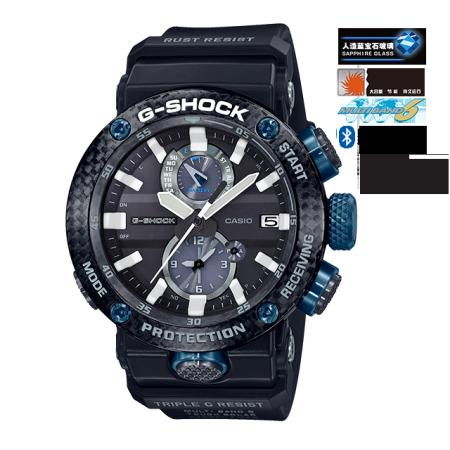 卡西欧手表 G-SHOCK 表壳与背盖的一体化构成设计  人造蓝宝石玻璃镜面  防水防震防锈六局电波太阳能蓝牙运动男表GWR-B1000
