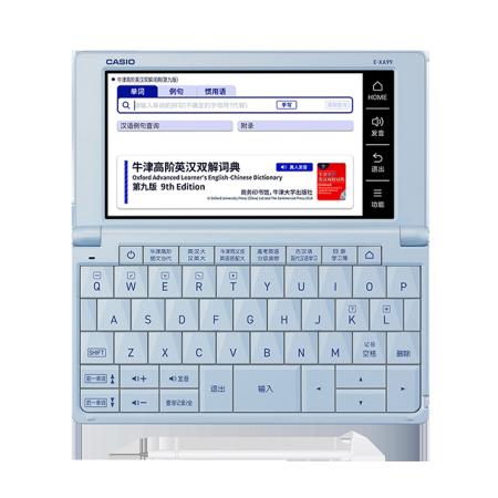 卡西欧电子教育 中英汉 【新品】E-XA99  英汉辞典、高考、冰海蓝/水墨黑/蜜桃粉