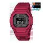 卡西欧手表 G-SHOCK  全新配色 叠加红色IP涂层 防震防水蓝牙连接六局电波太阳能动力运动男表GMW-B5000RD-4PRT