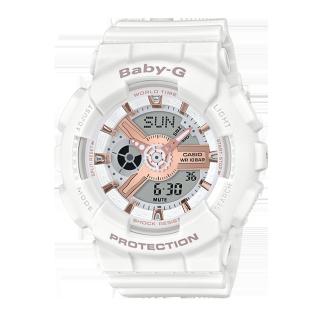 卡西欧手表 BABY-G 玫瑰金配色 防水防震LED照明时尚运动女表BA-110RG