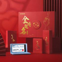 卡西欧电子教育 中英汉 金榜题名礼盒 英汉词典E-XA99BU