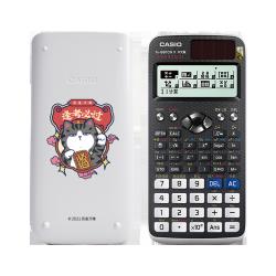 卡西欧计算器 函数科学 吾皇联名款 中文科学函数计算器FX-991CN X BK