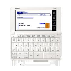 卡西欧电子教育 中日英汉 日英汉词典 日语高考 能力考 雪瓷白E-XA300