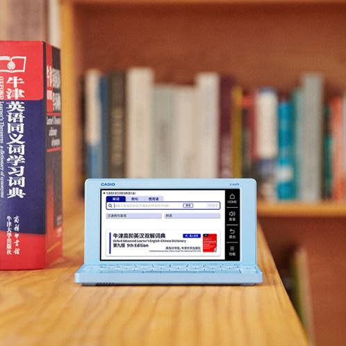 卡西欧电子教育 中英汉  英汉辞典、高考、冰海蓝/水墨黑/蜜桃粉E-XA99